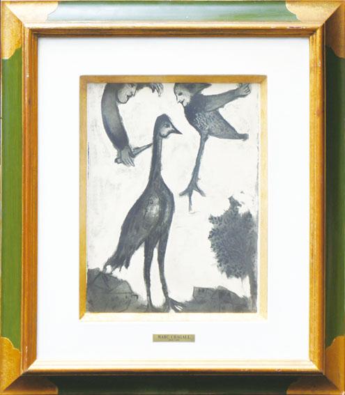 マルク・シャガール版画額「ボッカチオ物語8」/Marc Chagall