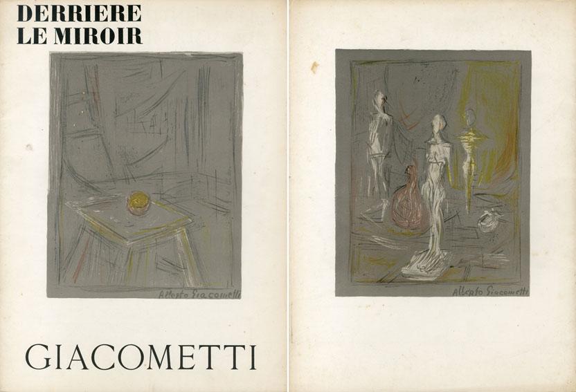 デリエール・ル・ミロワール65 Derriere Le Miroir No65 Alberto Giacometti ジャコメッティ/Alberto Giacometti