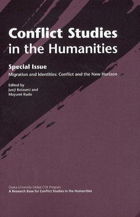 コンフリクトの人文学 特別号 Conflict Studies. Special Issue/