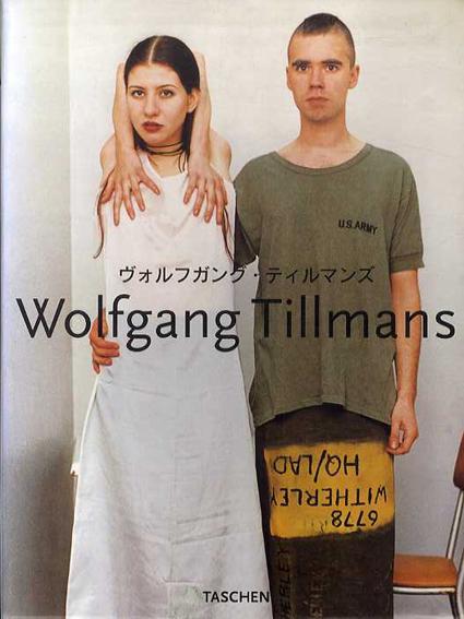 ヴォルフガング・ティルマンス Wolfgang Tillmans/Wolfgang Tillmans