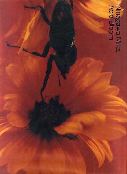 蜷川実花写真集 アシッド・ブルーム Acid Bloom/蜷川実花