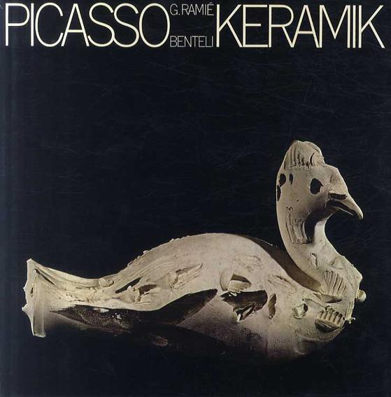 パブロ・ピカソ Picasso Keramik/Georges Ramie
