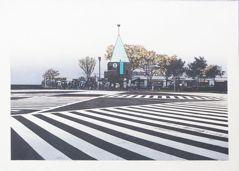 吉田穂高版画「数寄屋橋交番」/Hodaka Yoshida