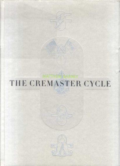 マシュー・バーニー Matthew Barney: The Cremaster Cycle/Matthew Barney