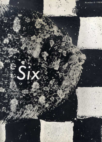 Comme des Garcons: Six Number3/1989/コム・デ・ギャルソン