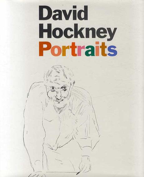 デイヴィッド・ホックニー David Hockney: Portraits/