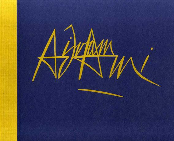 ヴァレリオ・アダミ Adami: Ivam Centre Julio Gonzales 13 diciemre 1990/3 ferero 1991/Adami
