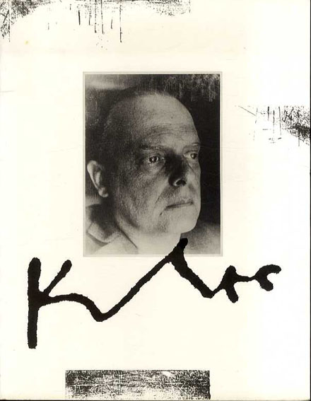 パウル・クレー展 Paul Klee Works 1903-40/