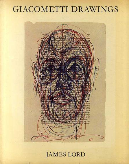 ジャコメッティ・ドローイングス Alberto Giacometti drawings/James Lord