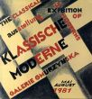 Klassische Moderne: The Classical Moderns/のサムネール