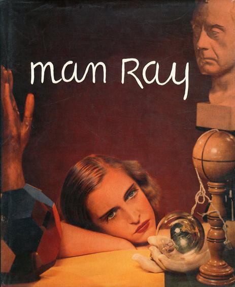 マン・レイ Man Ray 189-1976/Ronny Van De Velde編