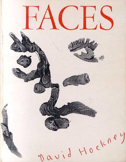 デイヴィッド・ホックニー Faces 1966-1984/David Hockney