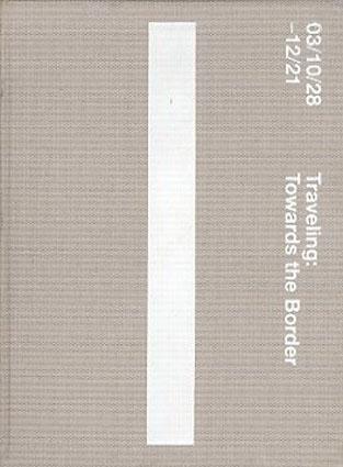 旅 「ここではないどこか」を生きるための10のレッスン/ジョセフ・コーネル/瀧口修造/安井仲冶他収録