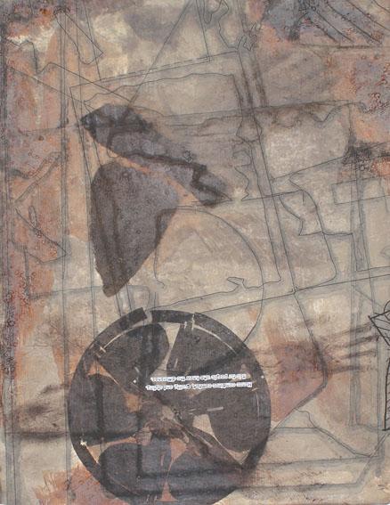 原口典之版画「Ground」/Noriyuki Haraguchi