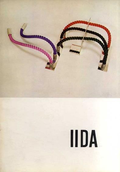 飯田善国展 Yoshikuni Iida: Chromatophilologia/