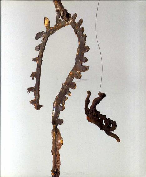 マギ・ハンブリング Maggi Hambling: Sculpture in Bronze 1993-95/