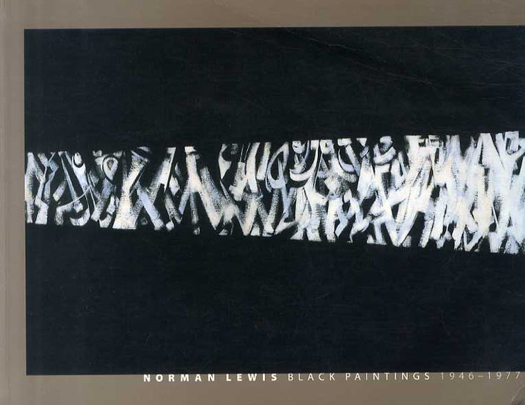 ノーマン・ルイス Norman Lewis: Black Paintings/