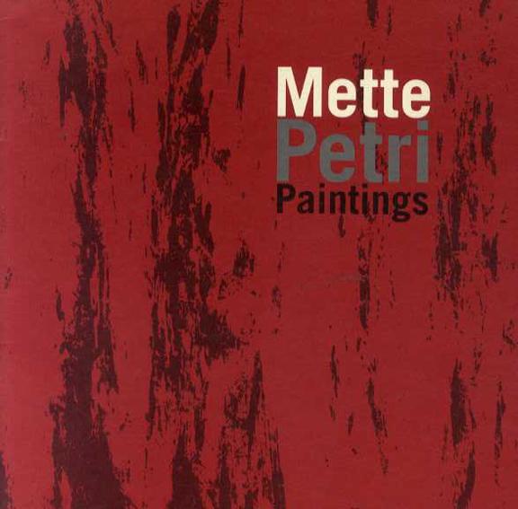 Mette Petri Paintings/