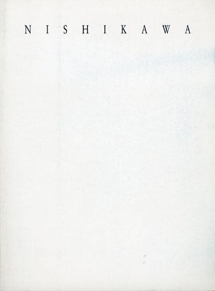 西川勝人 Katsuhito Nishikawa/