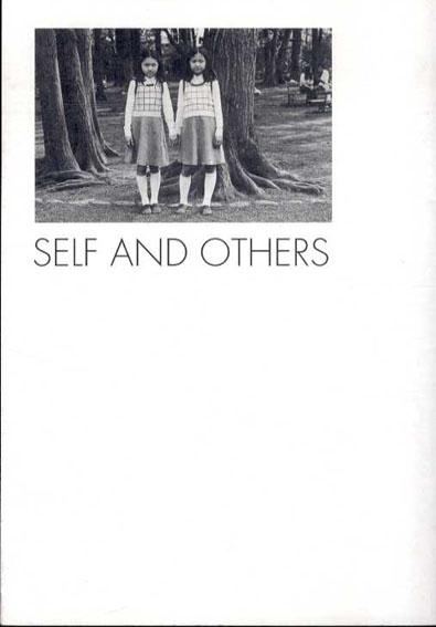 牛腸茂雄 Self and Others パンフレット/
