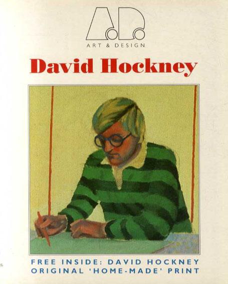 デヴィッド・ホックニー David Hockney: Art & Design Profile/David Hockney Andreas Papadakis編