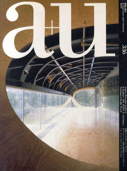 a+u 建築と都市 336 1998年9月号 特集:ロッテルダム・アーキテクツ/