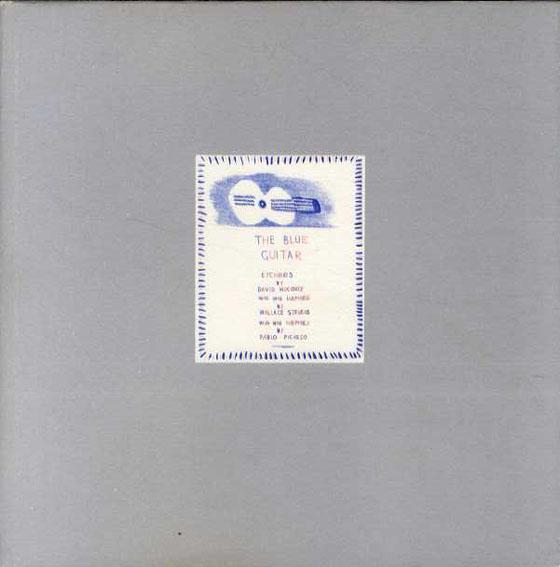 デイヴィッド・ホックニー The Blue Guitar/David Hockney