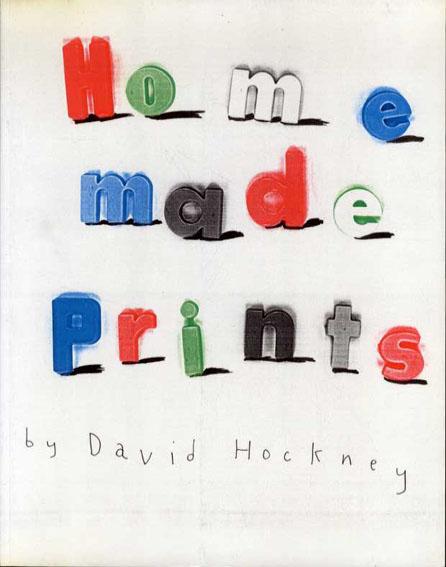 ディヴィッド・ホックニー Home Made Prints by David Hockney/David Hockney