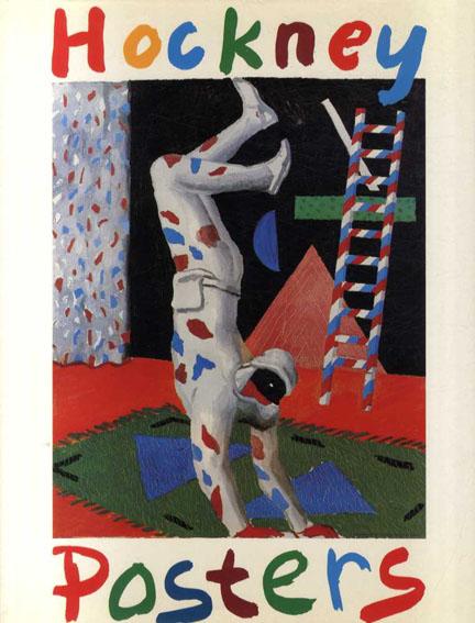 デイヴィッド・ホックニー Hockney Posters/Eric Shane