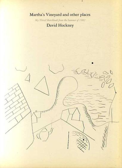 ディヴィッド・ホックニー Marthas Vineyard and Other Places My Third Sketchbook from the Summer of 1982  2冊組/David Hockney