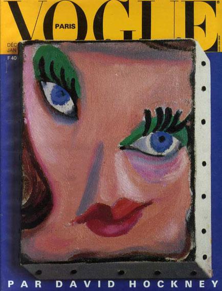 デイヴィッド・ホックニー Vogue:Les Editions Conde Nast S.A Decembre 1985 No.662 Par David Hockney/
