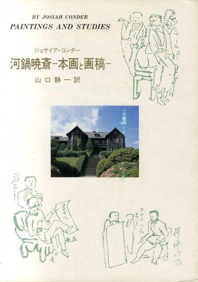 http://www.natsume-books.com/i_item/2014/08/156900.jpg