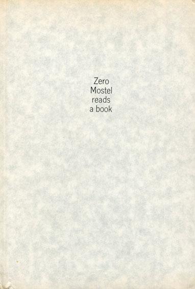 ロバート・フランク写真集 Zero Mostel Reads a Book/Robert Frank