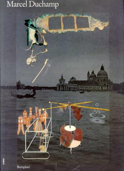 マルセル・デュシャン Marcel Duchamp: Vita/Opera/Pontus Hulten