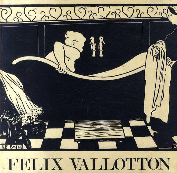 フェリックス・ヴァロットン 版画・グラフィックワークカタログ・レゾネ Felix Vallotton: Catalogue Raisonee de l'Oeuvre Grave et Lithographie/Maxime Vallotton/Charles Goerg