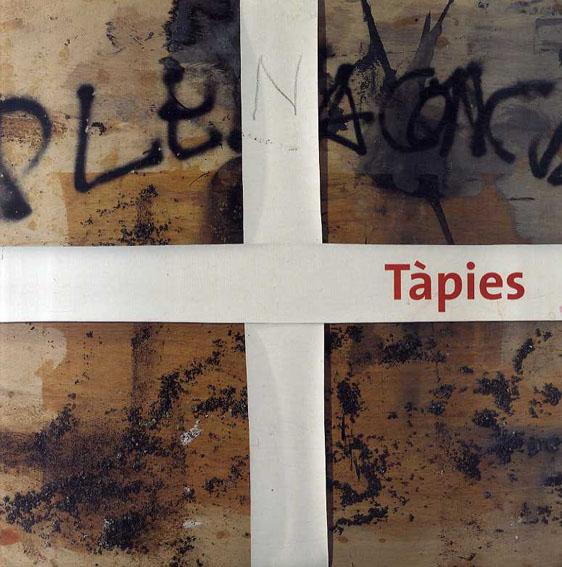 アントニ・タピエス Antoni Tapies: Tapies/