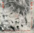 具体9 大阪国際芸術祭 新しい絵画世界展/ミシェル・タピエ/吉原治良監修のサムネール