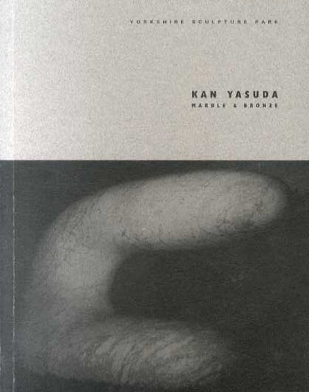 安田侃 Kan Yasuda Marble & Bronze/