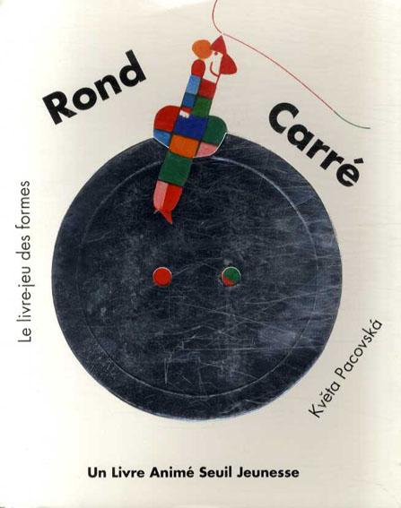 クヴィエタ・パツォウスカー Rond Carre: Le Livre-jeu des formes/Kveta Pacovska