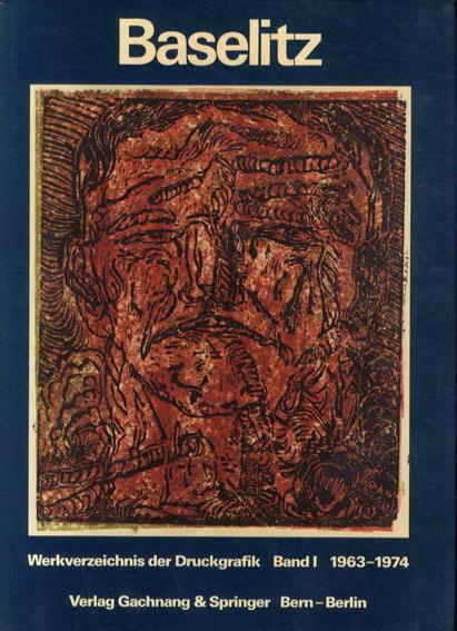 ゲオルグ・バゼリッツ Baselitz: Peintre-Graveur Werkverzeichnis Der Druckgrafik Band 1.2 全2巻揃/Jahn Fred