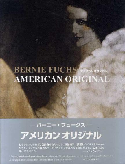 バーニー・ヒュークス アメリカン オリジナル Bernie Fuchs American Original/バーニー・フュークス