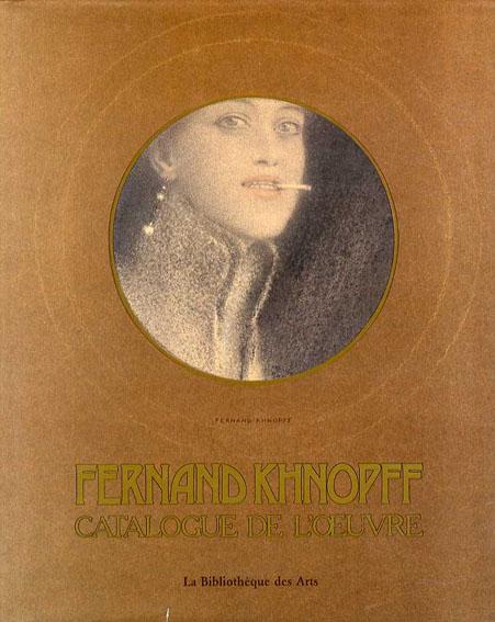 フェルナン・クノップフ カタログ・レゾネ Fernand Khnopff Catalogue De L'oeuvre/
