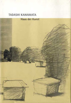 川俣正 Haus Der Kunst/川俣正 Tadashi Kawamata