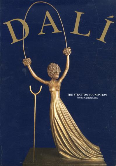 サルバドール・ダリ Salvador Dali: The Stratton Foundation for the Cultural Arts/