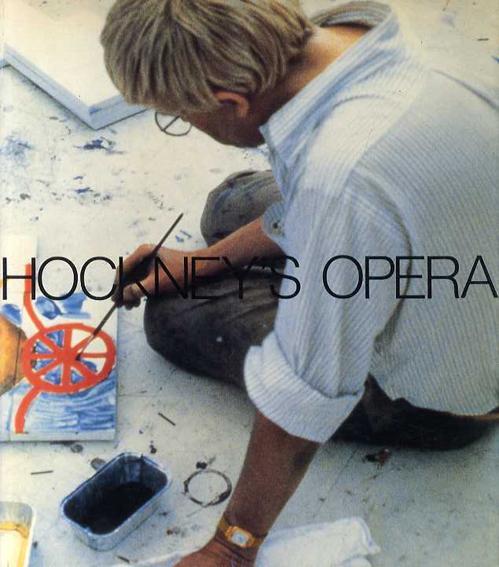 ホックニーのオペラ展 Hockney's Opera/