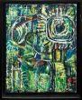宗宮肇画額「目の奥」/Hajime Somiyaのサムネール