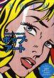 美術手帖 2014.4 No.1002 ポップ・アート/美術手帖編集部編のサムネール