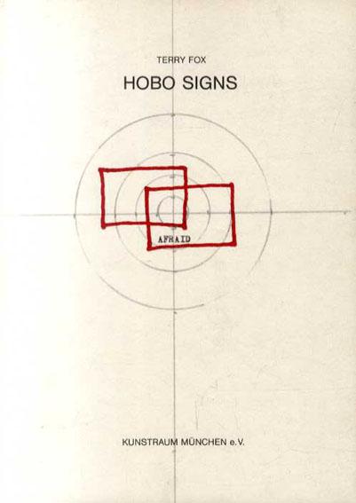 テリー・フォックス Terry Fox: Hobo signs/