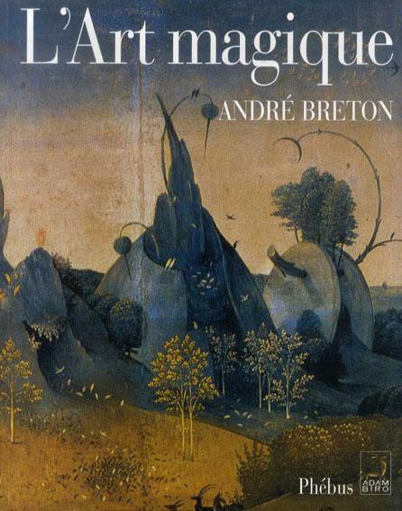 アンドレ・ブルトン 魔術的芸術 L'Art magique: une histoire de l'art/Andre Breton
