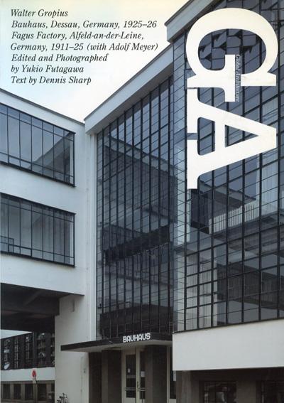 GA No.70 〈ヴァルター・グロピウス〉バウハウス/ファグス工場/二川幸夫企画・撮影